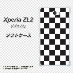 Xperia ZL2 SOL25 TPU ソフトケース / やわらかカバー【151 フラッグチェック 素材ホワイト】 UV印刷 (エクスぺリア ゼットエルツー/SOL