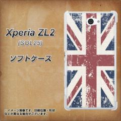 Xperia ZL2 SOL25 TPU ソフトケース / やわらかカバー【506 ユニオンジャック-ビンテージ 素材ホワイト】 UV印刷 (エクスぺリア ゼット