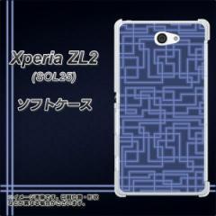 Xperia ZL2 SOL25 TPU ソフトケース / やわらかカバー【569 ブルーライン 素材ホワイト】 UV印刷 (エクスぺリア ゼットエルツー/SOL25用