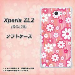 Xperia ZL2 SOL25 TPU ソフトケース / やわらかカバー【751 マーガレット(ピンク系) 素材ホワイト】 UV印刷 (エクスぺリア ゼットエルツ