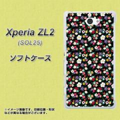 Xperia ZL2 SOL25 TPU ソフトケース / やわらかカバー【778 マイクロリバティプリントBK 素材ホワイト】 UV印刷 (エクスぺリア ゼットエ