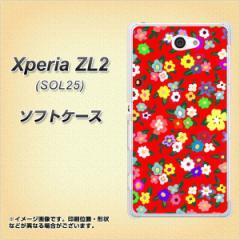Xperia ZL2 SOL25 TPU ソフトケース / やわらかカバー【780 リバティプリントRD 素材ホワイト】 UV印刷 (エクスぺリア ゼットエルツー/S