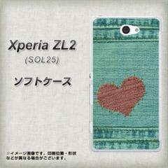 Xperia ZL2 SOL25 TPU ソフトケース / やわらかカバー【1142 デニムとハート 素材ホワイト】 UV印刷 (エクスぺリア ゼットエルツー/SOL2