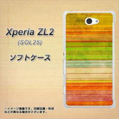 Xperia ZL2 SOL25 TPU ソフトケース / やわらかカバー【1324 ビンテージボーダー色彩 素材ホワイト】 UV印刷 (エクスぺリア ゼットエル
