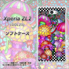 Xperia ZL2 SOL25 TPU ソフトケース / やわらかカバー【AG807 きのこ(黒) 素材ホワイト】 UV印刷 (エクスぺリア ゼットエルツー/SOL25用