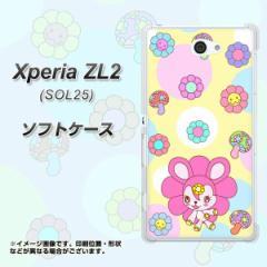 Xperia ZL2 SOL25 TPU ソフトケース / やわらかカバー【AG824 フラワーうさぎのフラッピョン(黄色) 素材ホワイト】 UV印刷 (エクスぺリ