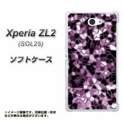 Xperia ZL2 SOL25 TPU ソフトケース / やわらかカバー【EK837 テクニカルミラーパープル 素材ホワイト】 UV印刷 (エクスぺリア ゼットエ