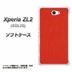 Xperia ZL2 SOL25 TPU ソフトケース / やわらかカバー【EK852 レザー風レッド 素材ホワイト】 UV印刷 (エクスぺリア ゼットエルツー/SOL