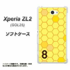 Xperia ZL2 SOL25 TPU ソフトケース / やわらかカバー【IB913 はちの巣 素材ホワイト】 UV印刷 (エクスぺリア ゼットエルツー/SOL25用)