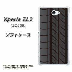 Xperia ZL2 SOL25 TPU ソフトケース / やわらかカバー【IB931 タイヤ 素材ホワイト】 UV印刷 (エクスぺリア ゼットエルツー/SOL25用)