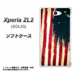 Xperia ZL2 SOL25 TPU ソフトケース / やわらかカバー【MI805 ヴィンテージアメリカ 素材ホワイト】 UV印刷 (エクスぺリア ゼットエルツ