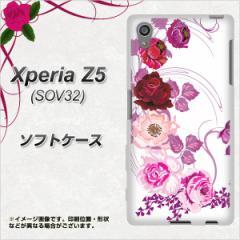 au Xperia Z5 SOV32 TPU ソフトケース / やわらかカバー【116 6月のバラ 素材ホワイト】 UV印刷 (エクスペリアZ5 SOV32/SOV32用)