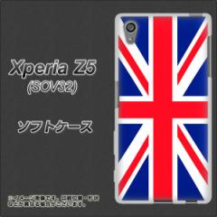 au Xperia Z5 SOV32 TPU ソフトケース / やわらかカバー【200 イギリス(ユニオン・ジャック) 素材ホワイト】 UV印刷 (エクスペリアZ5 S