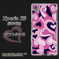 au Xperia Z5 SOV32 TPU ソフトケース / やわらかカバー【223 ハートの調べ 素材ホワイト】 UV印刷 (エクスペリアZ5 SOV32/SOV32用)
