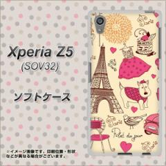 au Xperia Z5 SOV32 TPU ソフトケース / やわらかカバー【265 パリの街 素材ホワイト】 UV印刷 (エクスペリアZ5 SOV32/SOV32用)