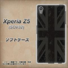 au Xperia Z5 SOV32 TPU ソフトケース / やわらかカバー【505 ユニオンジャック-ダーク 素材ホワイト】 UV印刷 (エクスペリアZ5 SOV32/S