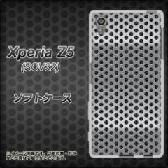 au Xperia Z5 SOV32 TPU ソフトケース / やわらかカバー【596 タレパンボード 素材ホワイト】 UV印刷 (エクスペリアZ5 SOV32/SOV32用)