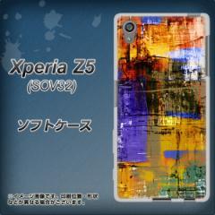 au Xperia Z5 SOV32 TPU ソフトケース / やわらかカバー【609 クラッシュアートBL 素材ホワイト】 UV印刷 (エクスペリアZ5 SOV32/SOV32