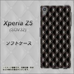 au Xperia Z5 SOV32 TPU ソフトケース / やわらかカバー【633 キルトブラック 素材ホワイト】 UV印刷 (エクスペリアZ5 SOV32/SOV32用)