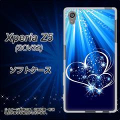au Xperia Z5 SOV32 TPU ソフトケース / やわらかカバー【702 スイミングハート 素材ホワイト】 UV印刷 (エクスペリアZ5 SOV32/SOV32用