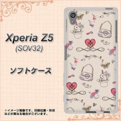 au Xperia Z5 SOV32 TPU ソフトケース / やわらかカバー【705 うさぎとバッグ 素材ホワイト】 UV印刷 (エクスペリアZ5 SOV32/SOV32用)