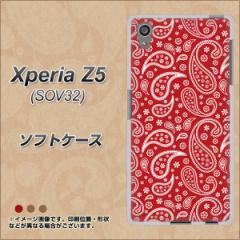 au Xperia Z5 SOV32 TPU ソフトケース / やわらかカバー【765 ペイズリー エンジ 素材ホワイト】 UV印刷 (エクスペリアZ5 SOV32/SOV32用