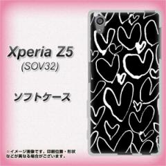 au Xperia Z5 SOV32 TPU ソフトケース / やわらかカバー【1124 ハート BK&WH 素材ホワイト】 UV印刷 (エクスペリアZ5 SOV32/SOV32用)