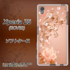 au Xperia Z5 SOV32 TPU ソフトケース / やわらかカバー【1178 ラブリーローズ 素材ホワイト】 UV印刷 (エクスペリアZ5 SOV32/SOV32用)