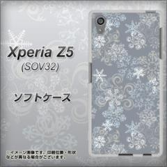 au Xperia Z5 SOV32 TPU ソフトケース / やわらかカバー【XA801 雪の結晶 素材ホワイト】 UV印刷 (エクスペリアZ5 SOV32/SOV32用)