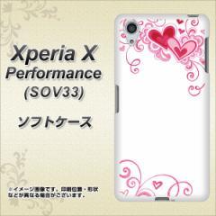 au Xperia X Performance SOV33 TPU ソフトケース / やわらかカバー【365 ハートフレーム 素材ホワイト】 UV印刷 (au エクスペリア X パ