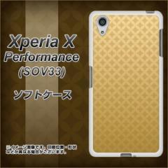 au Xperia X Performance SOV33 TPU ソフトケース / やわらかカバー【638 金屏風 素材ホワイト】 UV印刷 (au エクスペリア X パフォーマ