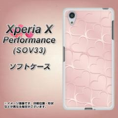 au Xperia X Performance SOV33 TPU ソフトケース / やわらかカバー【1340 かくれハート 桜色 素材ホワイト】 UV印刷 (au エクスペリア