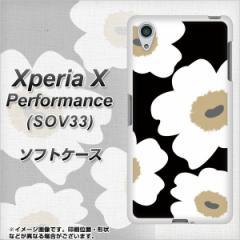 au Xperia X Performance SOV33 TPU ソフトケース / やわらかカバー【VA955 花柄 マリメッコ ホワイト 素材ホワイト】 UV印刷 (au エク