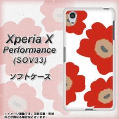 au Xperia X Performance SOV33 TPU ソフトケース / やわらかカバー【VA956 花柄 マリメッコ レッド 素材ホワイト】 UV印刷 (au エクス