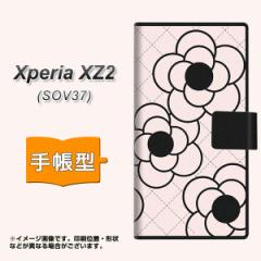 メール便送料無料 au Xperia XZ2 SOV37 手帳型スマホケース 【 EK926 カメリア ピンク 】横開き (au エクスペリア XZ2 SOV37/SOV37用/ス