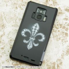 REGZA Phone T-01D / Disney Mobile on docomo F-08D 共用 ケース【042 ラインストーン ゴージャスユリ】