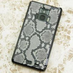 REGZA Phone T-01D / Disney Mobile on docomo F-08D 共用 ケース【049b ヘビ柄(白- 素材黒)】