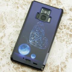 REGZA Phone T-01D / Disney Mobile on docomo F-08D 共用 ケース【418 神秘の蝶】