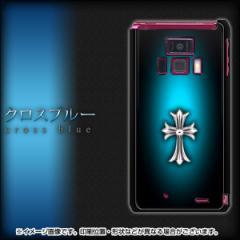 docomo REGZA Phone T-01D /Disney Mobile F-08D スマホケース【334 クロスブルー (素材:ブラック)】
