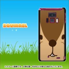docomo REGZA Phone T-01D /Disney Mobile F-08D スマホケース【349 りす (素材:ブラック)】