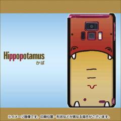 docomo REGZA Phone T-01D /Disney Mobile F-08D スマホケース【351 かば (素材:ブラック)】