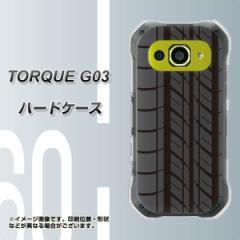 TORQUE G03 ハードケース / カバー【IB931 タイヤ 素材クリア】(トルク G03/TORQUEG03用)