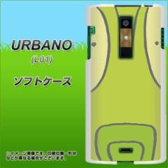 アウトレット au URBANO L01 TPU ソフトケース / やわらかカバー【354 ばった 素材ホワイト】 UV印刷 (アルバーノ/L01用)