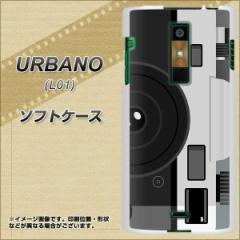 アウトレット au URBANO L01 TPU ソフトケース / やわらかカバー【584 カメラ 素材ホワイト】 UV印刷 (アルバーノ/L01用)