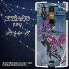 アウトレット au URBANO L01 TPU ソフトケース / やわらかカバー【1163 キラキラジーンズ 素材ホワイト】 UV印刷 (アルバーノ/L01用)