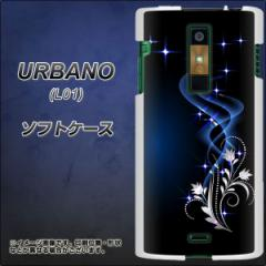アウトレット au URBANO L01 TPU ソフトケース / やわらかカバー【1278 華より昇る流れ 素材ホワイト】 UV印刷 (アルバーノ/L01用)