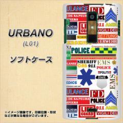 アウトレット au URBANO L01 TPU ソフトケース / やわらかカバー【1296 ステッカーミックス 素材ホワイト】 UV印刷 (アルバーノ/L01用)