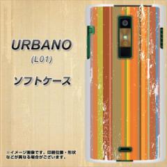 アウトレット au URBANO L01 TPU ソフトケース / やわらかカバー【1322 ビンテージストライプ オレンジ 素材ホワイト】 UV印刷 (アルバ