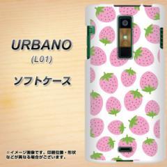 アウトレット au URBANO L01 TPU ソフトケース / やわらかカバー【SC809 小さいイチゴ模様 ピンク 素材ホワイト】 UV印刷 (アルバーノ/L