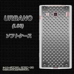 au URBANO L03 TPU ソフトケース / やわらかカバー【570 スタックボード 素材ホワイト】 UV印刷 (アルバーノ L03/URBANOL03用)